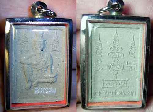 Amulette Bouddhiste Lersi