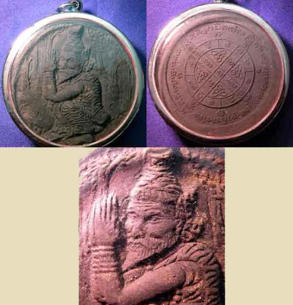 talisman ermite thai