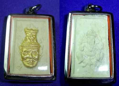amulette Lersi thailande magie