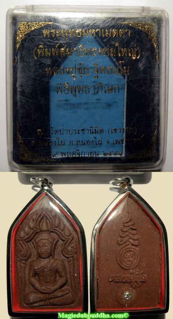 Phra Khunpen LP Kui
