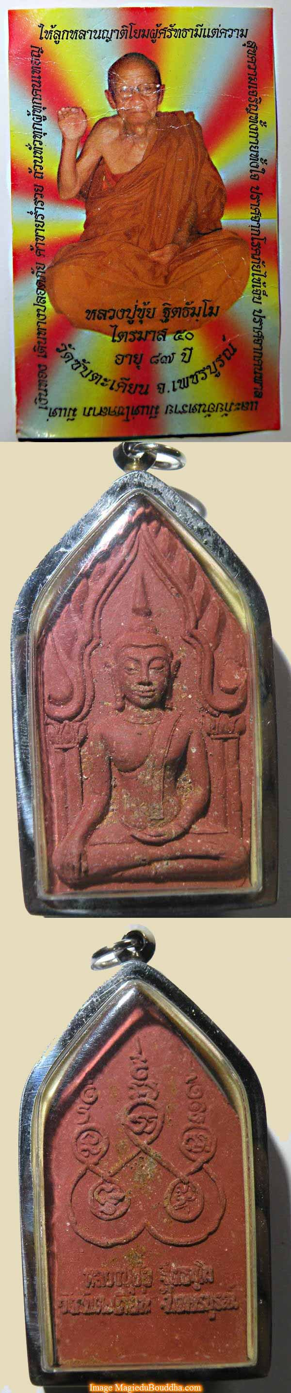 amulette charme amour phra khunpen luang phor kui