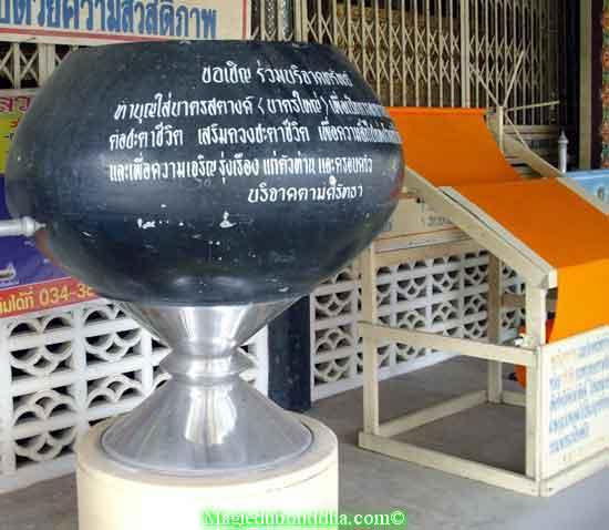 bol nam Mon temple thailande