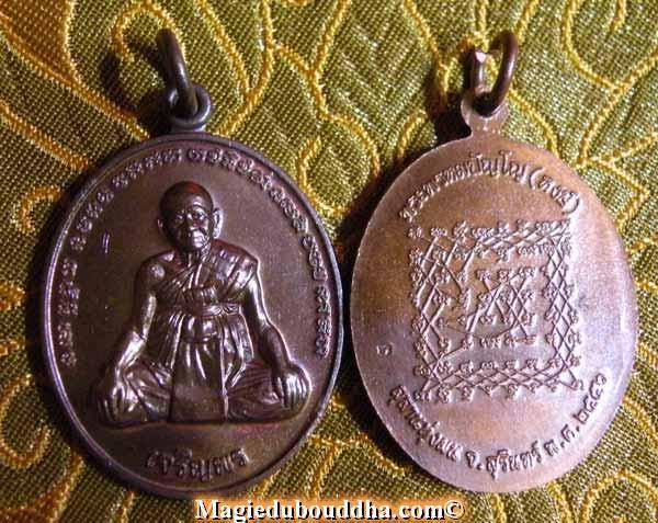 médaille de LP Hong