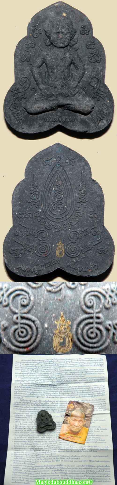amulette phra pirab luang phor kallong