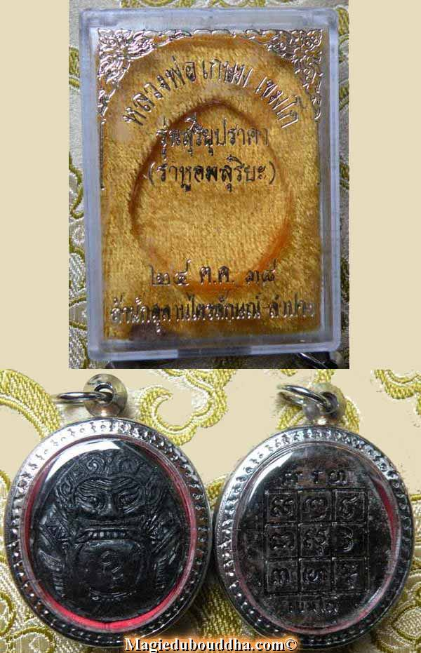 Phra rahu amulette thai