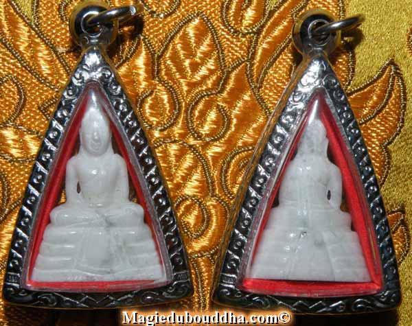 amulette thai de luang phor sothron en jade