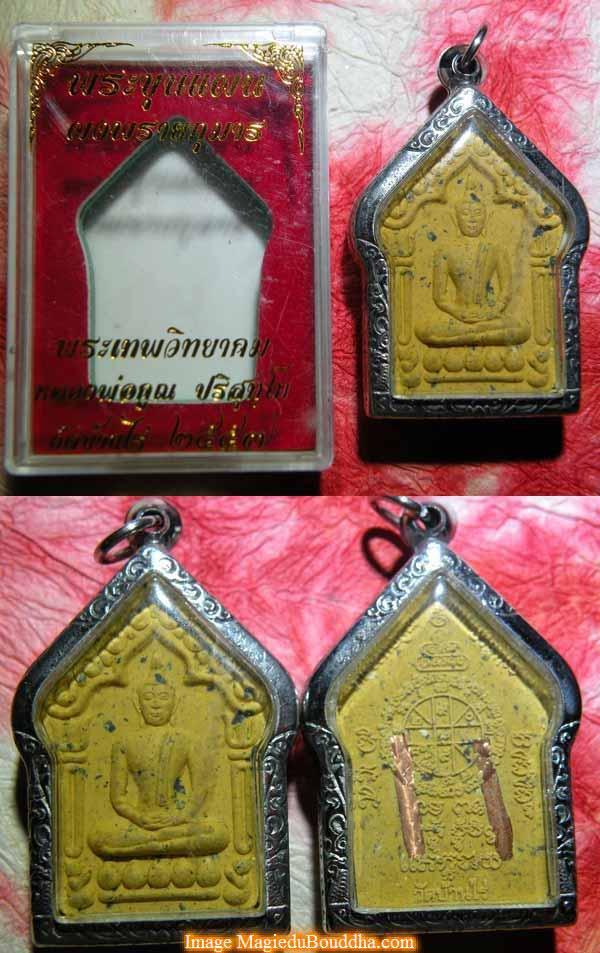 phra khunpen luang phor koon magie thailande