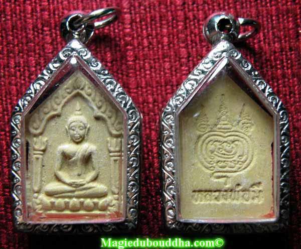 phra khunpen Luang phor Mee