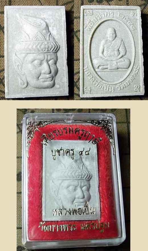 Phra Lersi amulet
