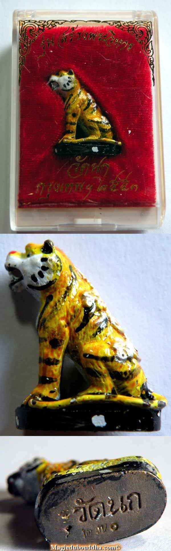 amulette tigre lp pern