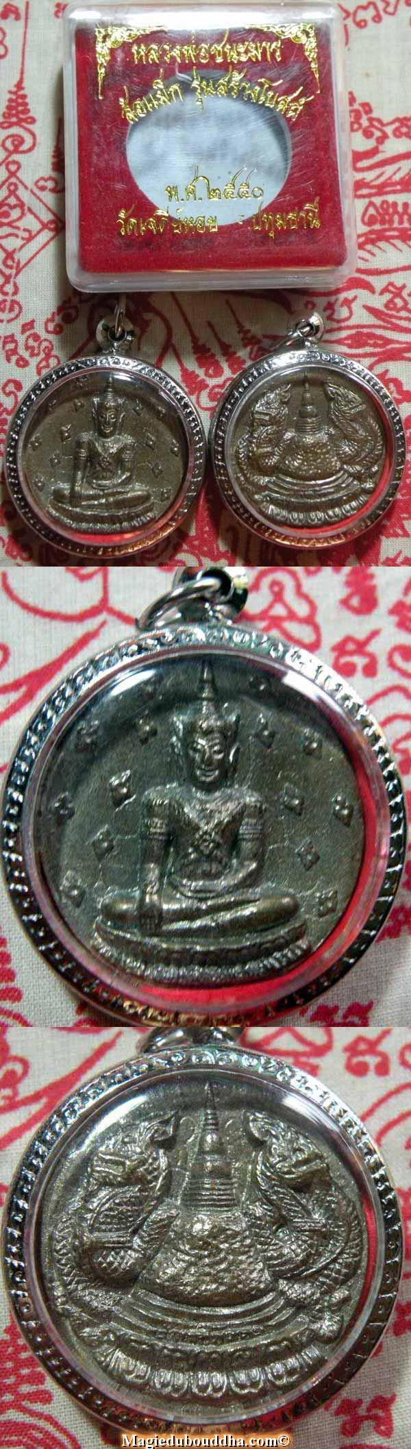 amulette alchimique de lp thong gleung