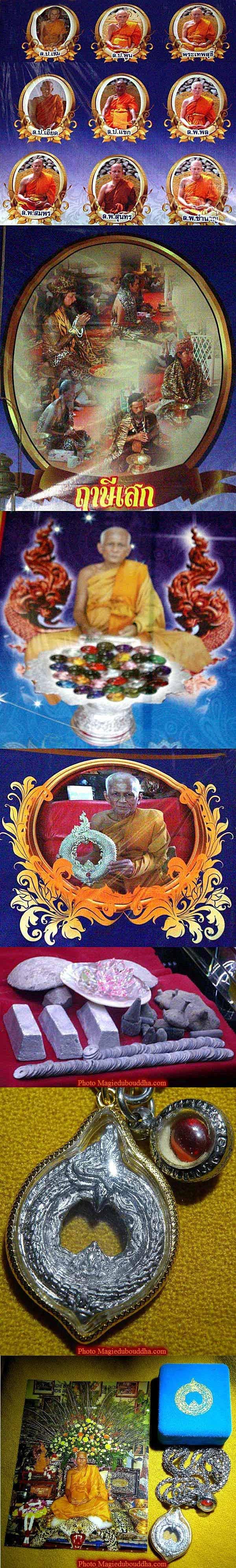 amulette des nagas luang phor thong gleung