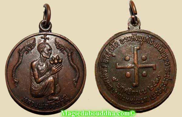 médaille de lp ophassi