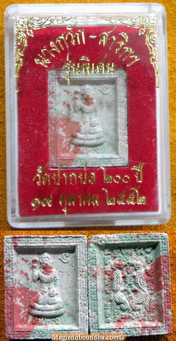 nang kwak amulette de fortune