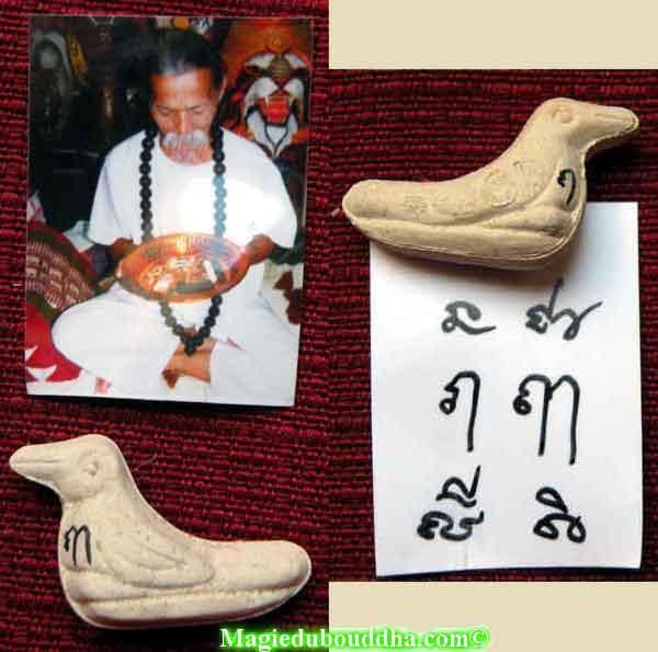 amulette thai salika lersi po kassem