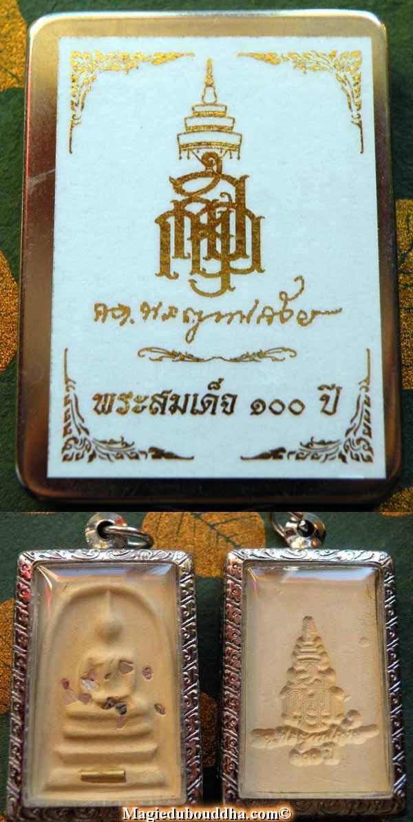 phra somdej somdej phra sangharaj
