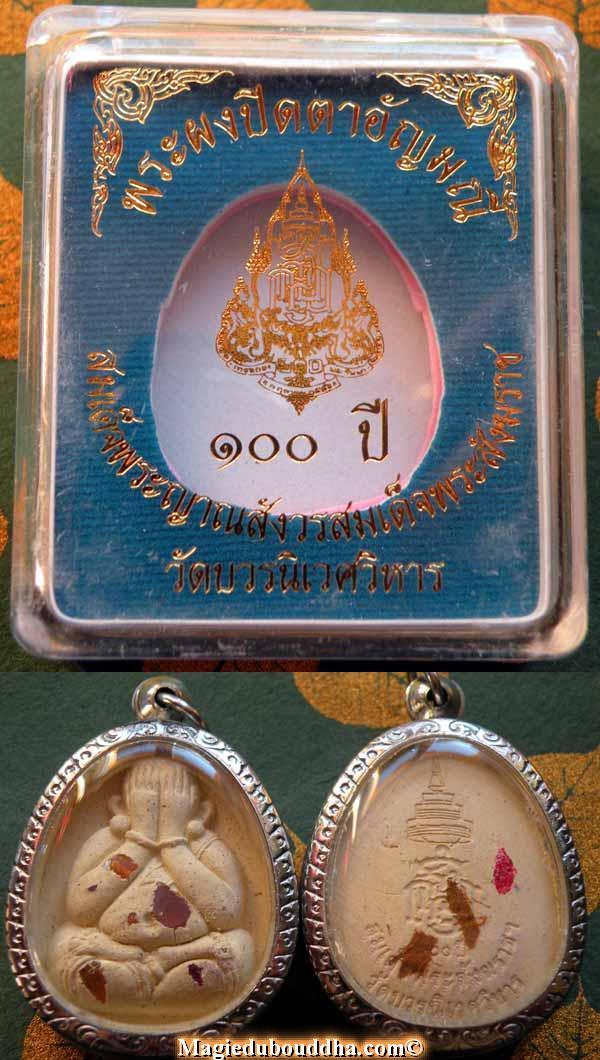 phra pitda somdej phra sangharaj