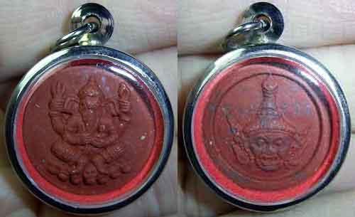 Phra pikané amulette lersi thailande